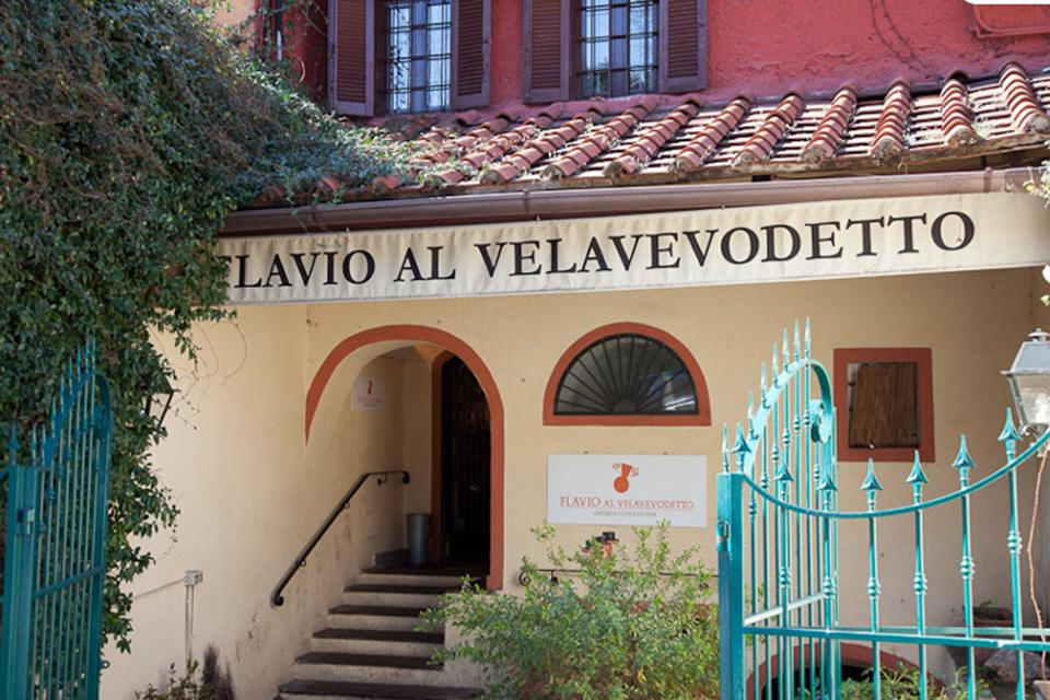 Ресторан Flavio al Valavevodetto