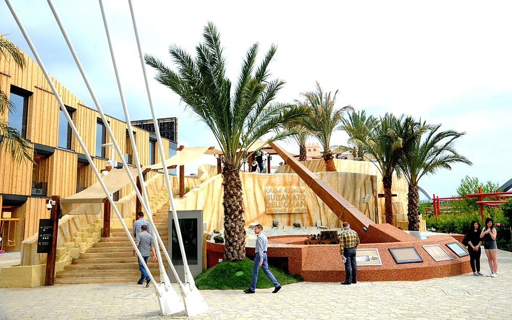 Expo-Oman