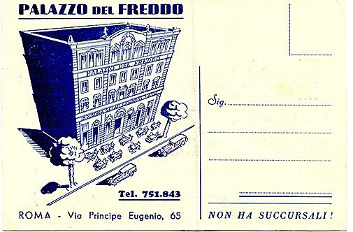 cartolina-palazzo-del-freddo-fassi