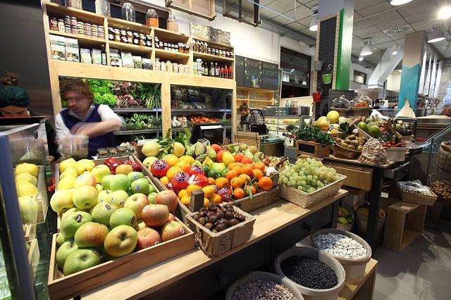 Il corner della frutta e della verdura