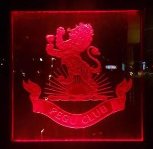 pegu-club-new-york-city-bar