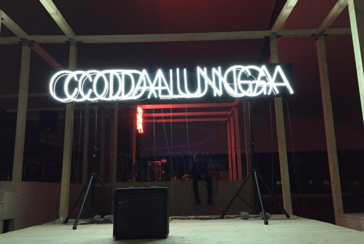 Lo spazio Codalunga replicato in scala 1:1 a Roma, tra novembre e dicembre 2014.