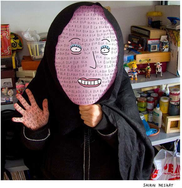 Artists Balloons, Shirin Neshat 2008