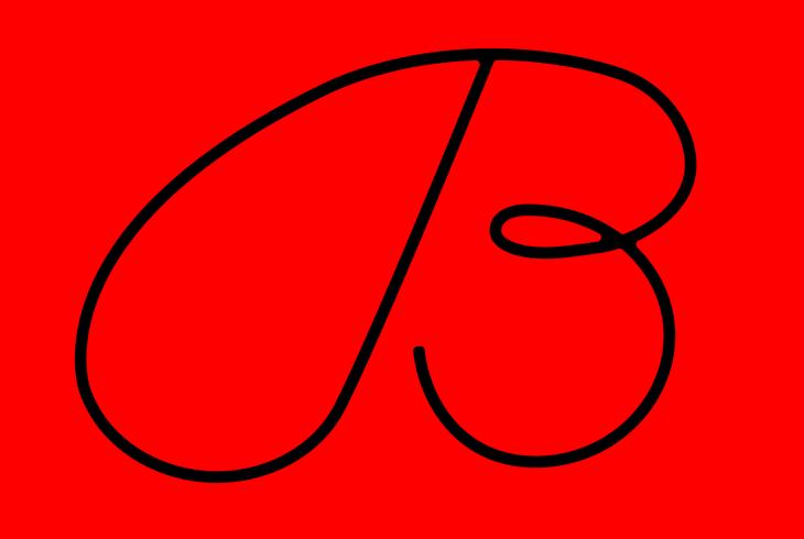 Un particolare font utilizzato per il Bar Basso