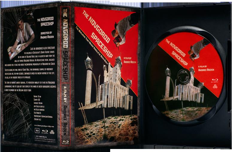 TNS-English-DVD-box-png