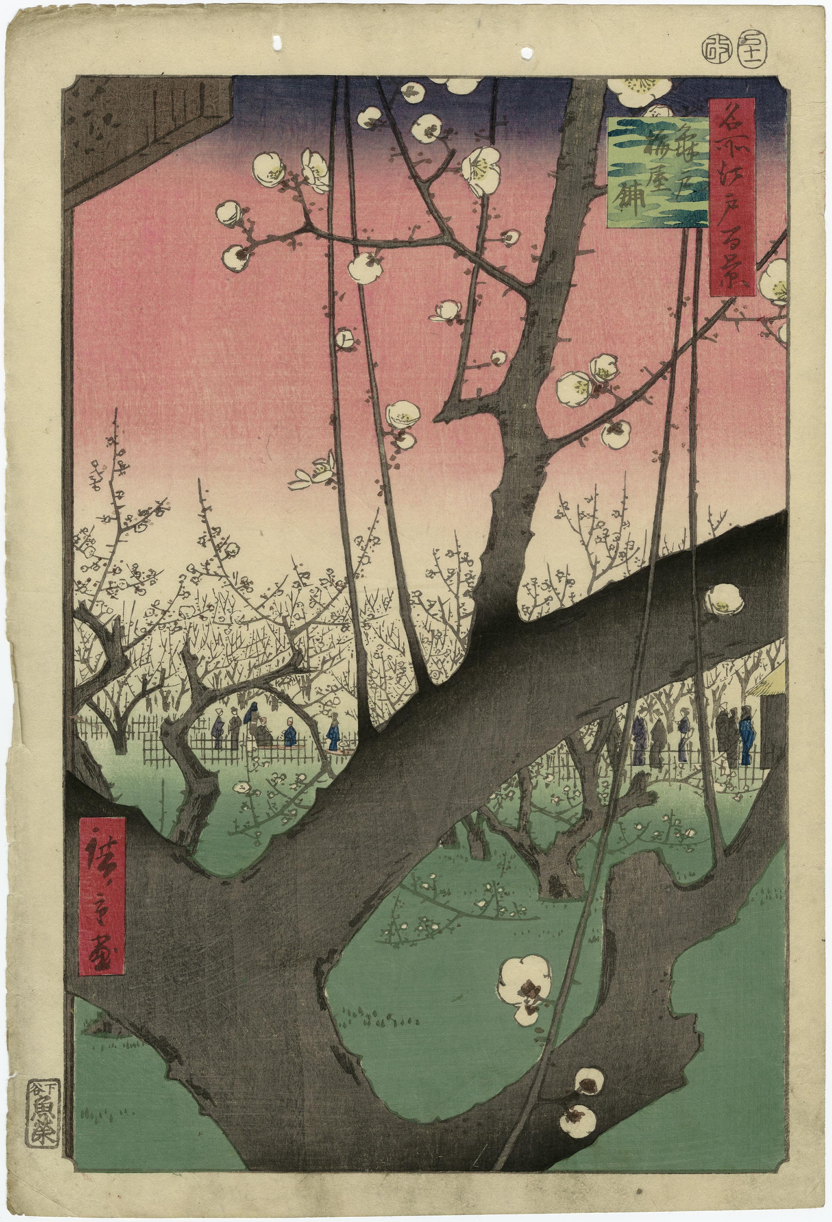02. Hiroshige (2)