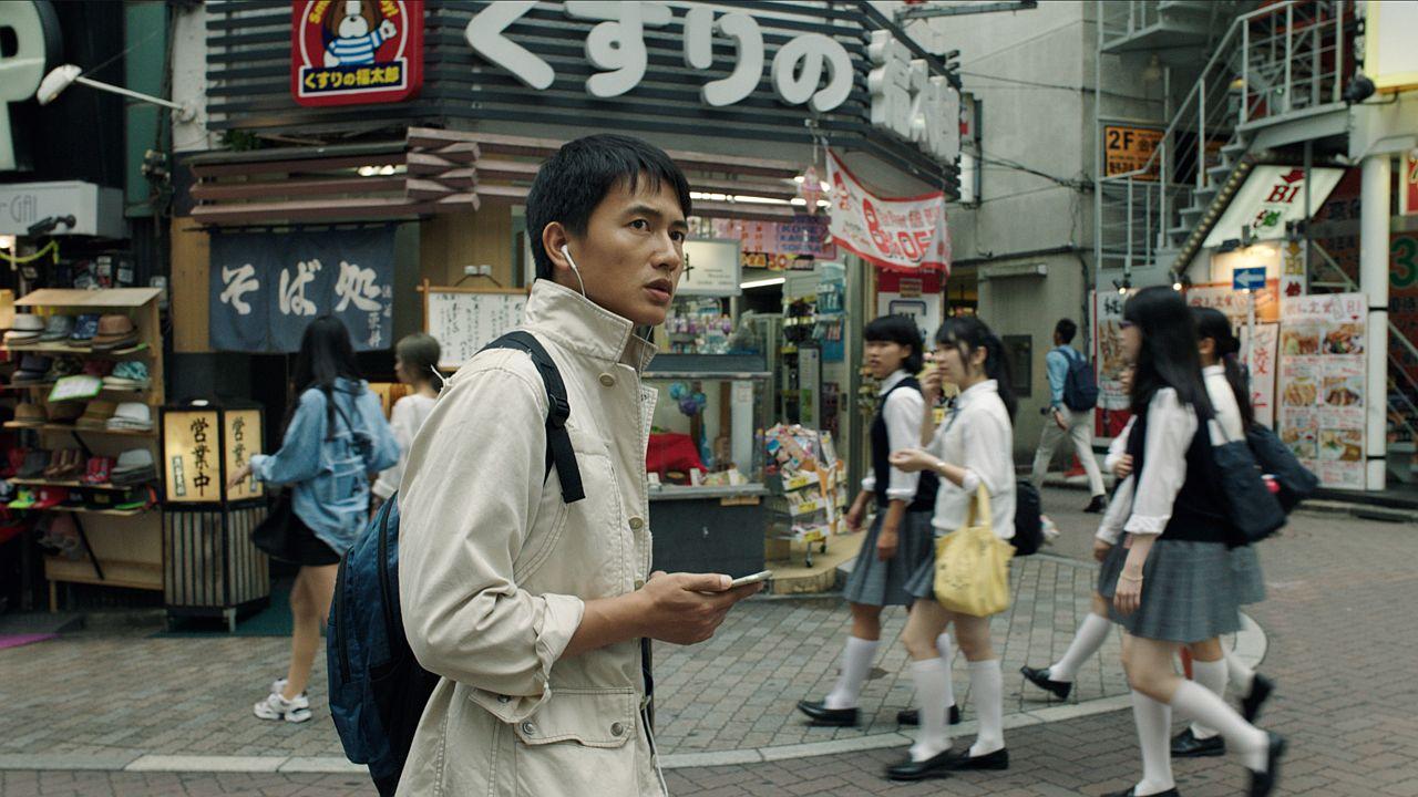 Libero Tokyo siti di incontri