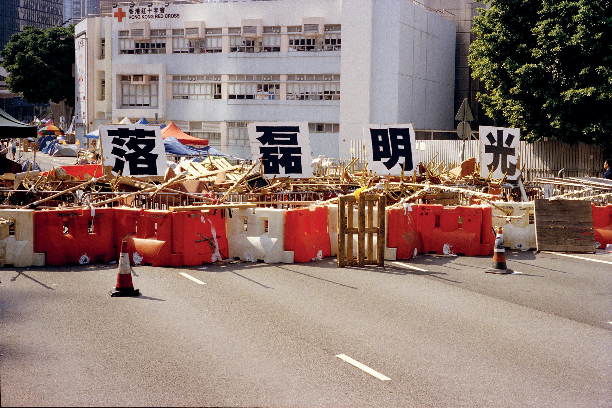 Incontri cultura Hong Kong